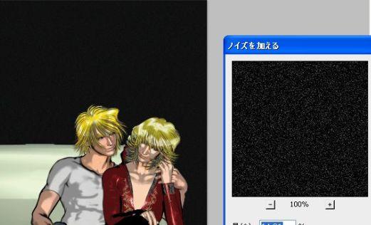 111214冬コミ表紙 饒舌1メイキング064.JPG