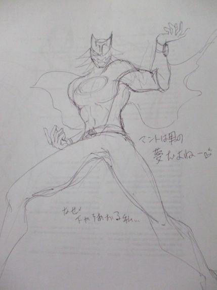 タイバニDVD七巻感想スカイハイ中心1.JPG