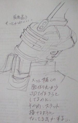 タイバニDVD七巻感想スカイハイ中心2.JPG