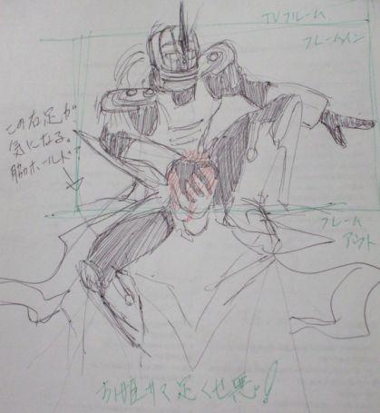 タイバニDVD七巻感想スカイハイ中心3.JPG