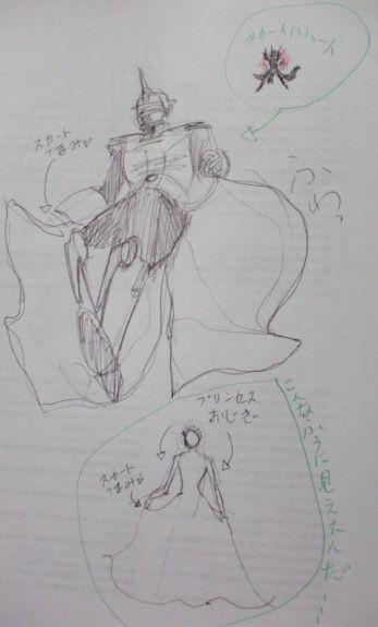 タイバニDVD七巻感想スカイハイ中心4.JPG