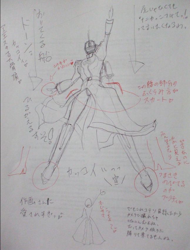 タイバニDVD七巻感想スカイハイ中心6.JPG