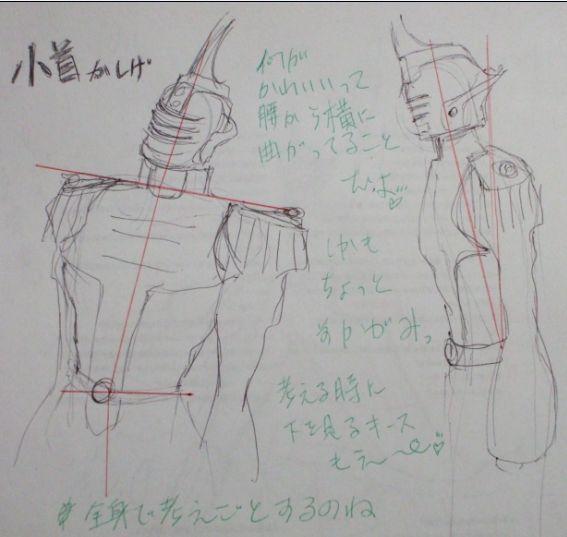 タイバニDVD七巻感想スカイハイ中心7.JPG
