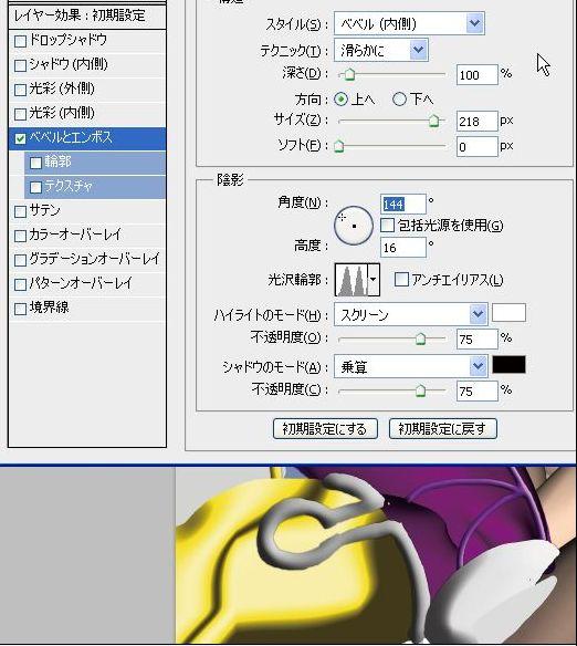 120102タイバニ表紙 ジェイク兎メイキング21.JPG