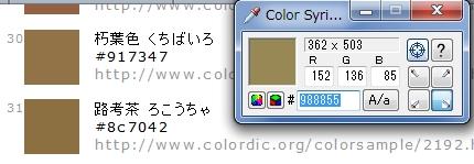 1201001814.JPG