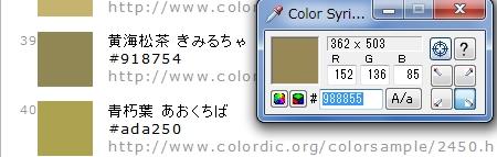 1201001815.JPG
