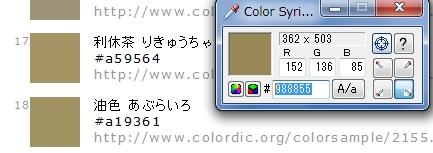 1201001817.JPG