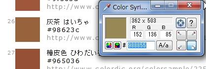 1201001820.JPG