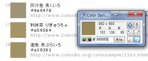 1201001825.JPG
