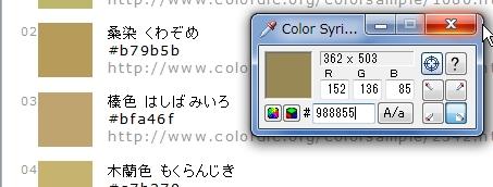 1201001829.JPG