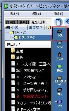dropboxと紙copiの設定0003.JPG