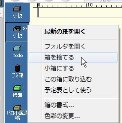 dropboxと紙copiの設定0012.JPG