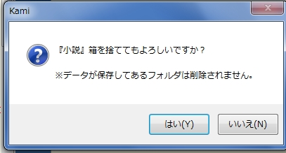 dropboxと紙copiの設定0013.JPG