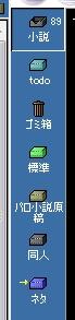 dropboxと紙copiの設定0014.JPG