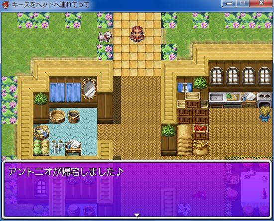 RPGツクールVX Ace 初心者 イベント作成002.JPG