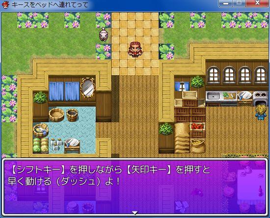 RPGツクールVX Ace 初心者 イベント作成004.JPG