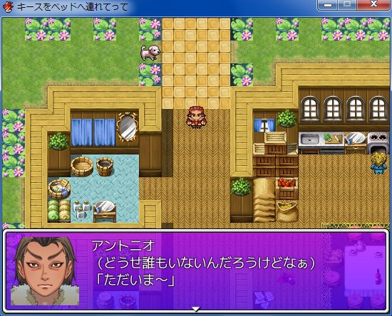 RPGツクールVX Ace 初心者 イベント作成006.JPG