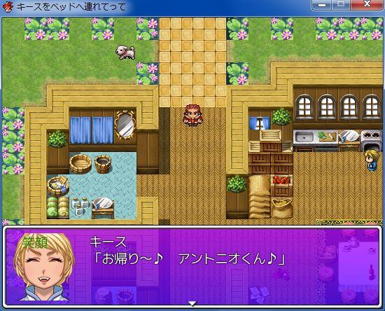 RPGツクールVX Ace 初心者 イベント作成007.JPG