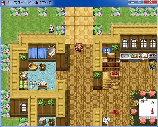 RPGツクールVX Ace 初心者 イベント作成008.JPG