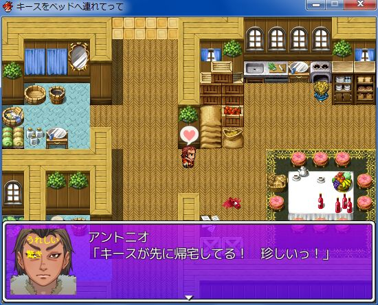 RPGツクールVX Ace 初心者 イベント作成009.JPG