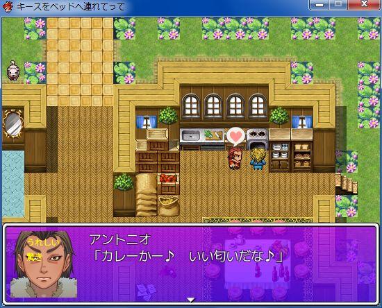 RPGツクールVX Ace 初心者 イベント作成011.JPG