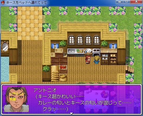 RPGツクールVX Ace 初心者 イベント作成013.JPG