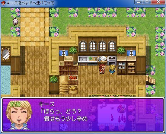 RPGツクールVX Ace 初心者 イベント作成015.JPG