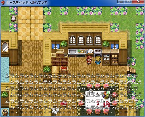 RPGツクールVX Ace 初心者 イベント作成017.JPG