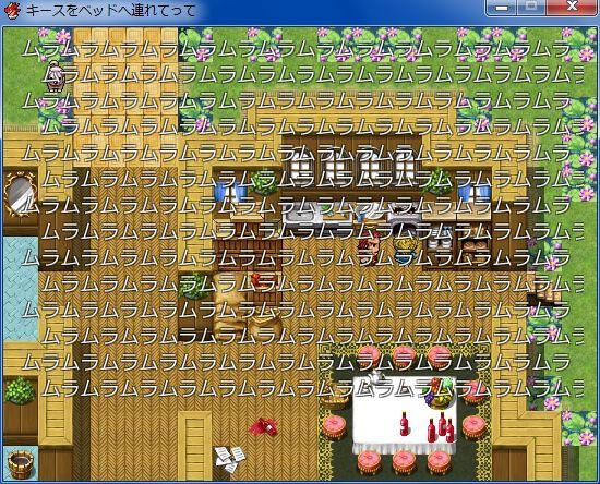 RPGツクールVX Ace 初心者 イベント作成018.JPG