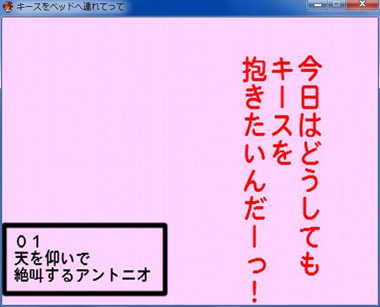 RPGツクールVX Ace 初心者 イベント作成019.JPG