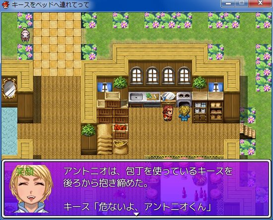 RPGツクールVX Ace 初心者 イベント作成020.JPG