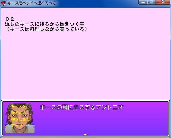 RPGツクールVX Ace 初心者 イベント作成021.JPG