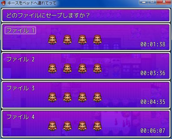 RPGツクールVX Ace 初心者 イベント作成025.JPG