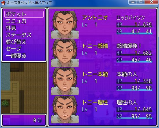 RPGツクールVX Ace 初心者 イベント作成034.JPG