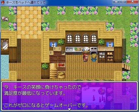 RPGツクールVX Ace 初心者 イベント作成035.JPG