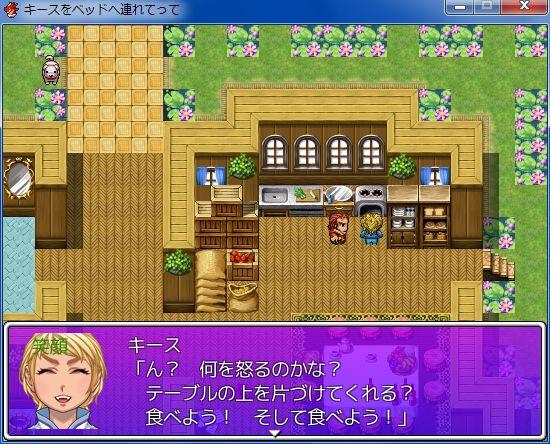 RPGツクールVX Ace 初心者 イベント作成037.JPG