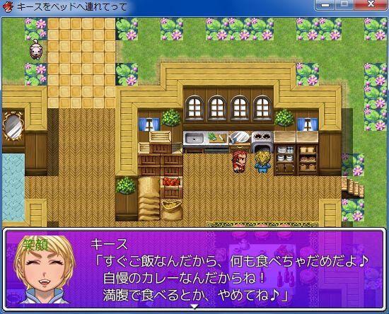 RPGツクールVX Ace 初心者 イベント作成039.JPG