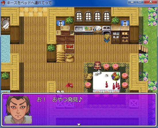 RPGツクールVX Ace 初心者 イベント作成042.JPG