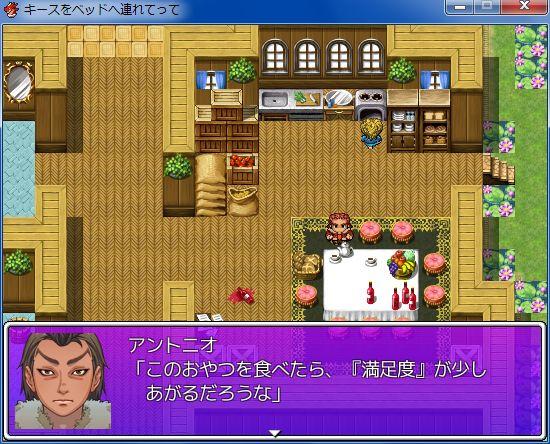 RPGツクールVX Ace 初心者 イベント作成043.JPG