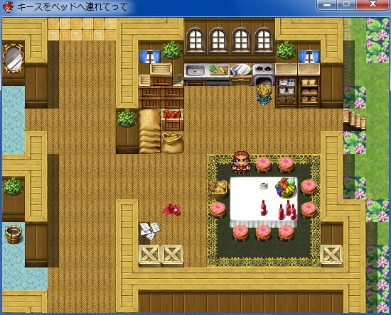 RPGツクールVX Ace 初心者 イベント作成045.JPG