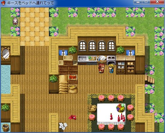 RPGツクールVX Ace 初心者 イベント作成051.JPG