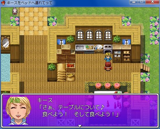 RPGツクールVX Ace 初心者 イベント作成053.JPG