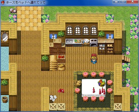 RPGツクールVX Ace 初心者 イベント作成054.JPG