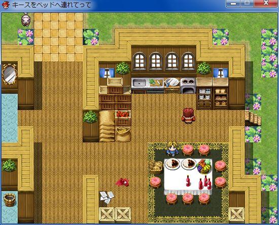 RPGツクールVX Ace 初心者 イベント作成056.JPG