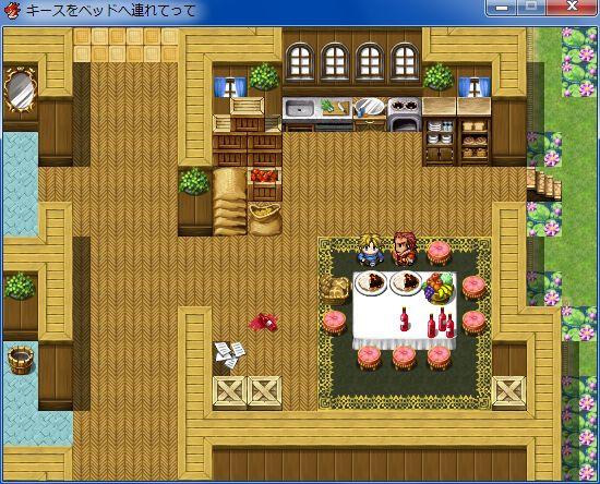 RPGツクールVX Ace 初心者 イベント作成058.JPG