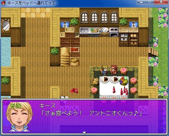 RPGツクールVX Ace 初心者 イベント作成059.JPG