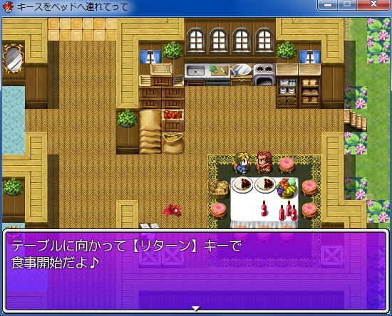RPGツクールVX Ace 初心者 イベント作成060.JPG