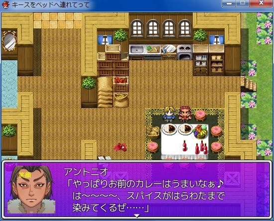 RPGツクールVX Ace 初心者 イベント作成062.JPG