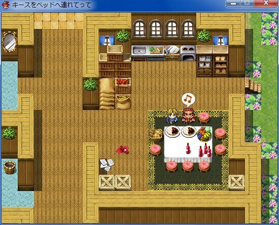 RPGツクールVX Ace 初心者 イベント作成064.JPG