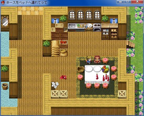 RPGツクールVX Ace 初心者 イベント作成065.JPG